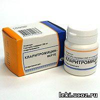 Кларитромицин: от чего используют